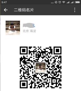 QQ截图20160422133708